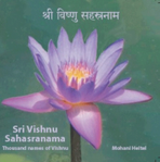 Sri Vishnu Sahasranama - Thousand names of Vishnu - Tausend Namen Vishnus
