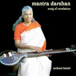 Mantra Darshan song of revelation